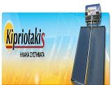 Κυπριωτάκης - Ηλιακά συστήματα