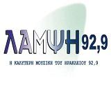 Λάμψη FM