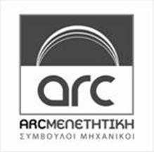 Arc Μελετητική