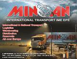 Minoan logistics