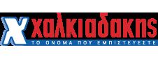 Χαλκιαδάκης